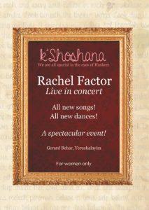 Live Concert DVD